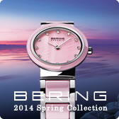 BERING SPRING COLLECTION 2/5 Release