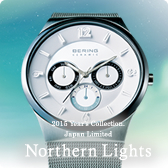 BERING 2015 Northern Lights
