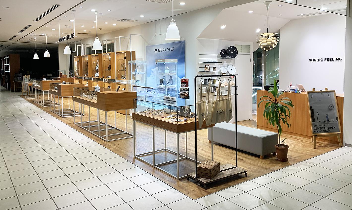 Shop nagoya lachic 1