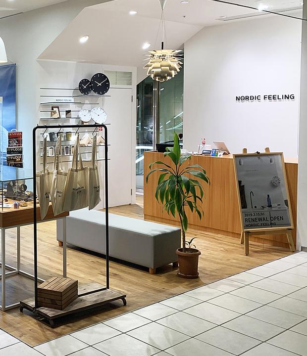 Shop nagoya thumb